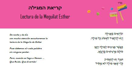 4 Mitzvot Purim 1