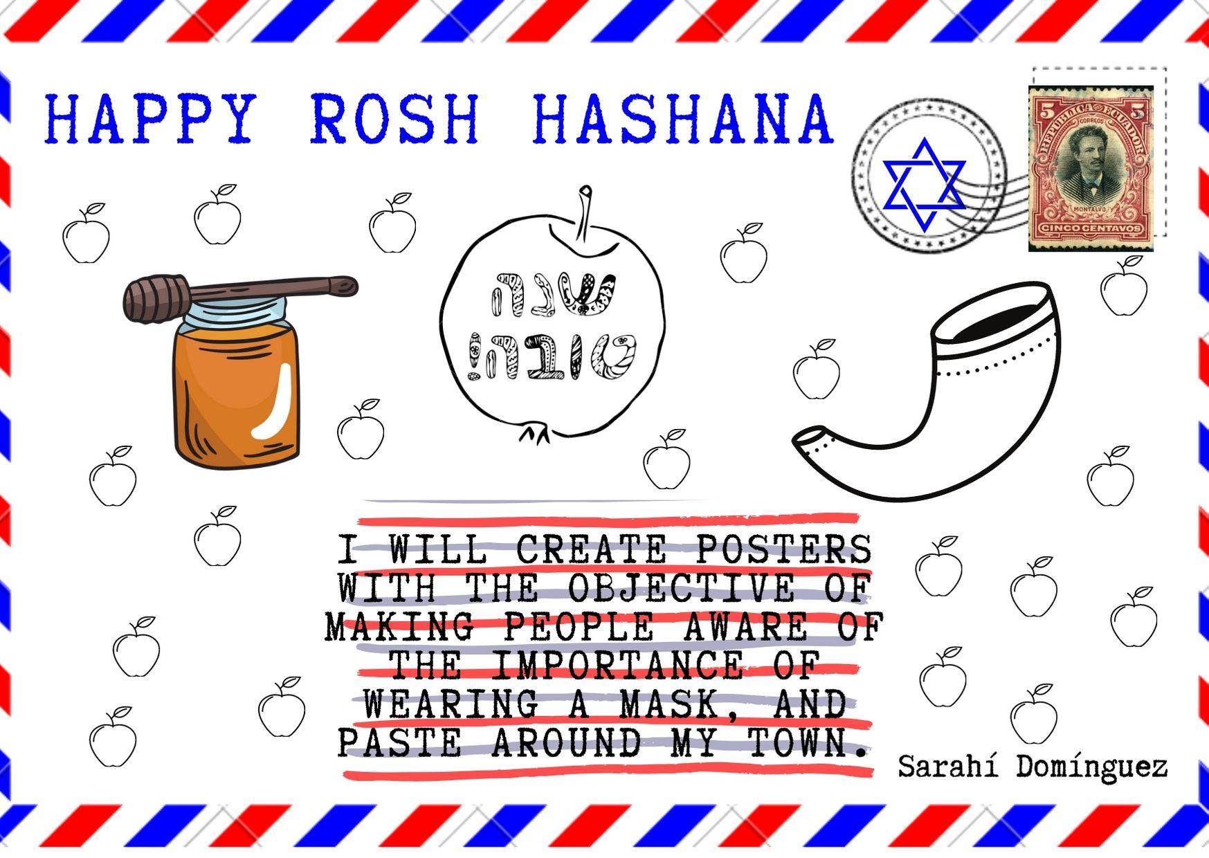happy rosh hashana sarahi dominguez