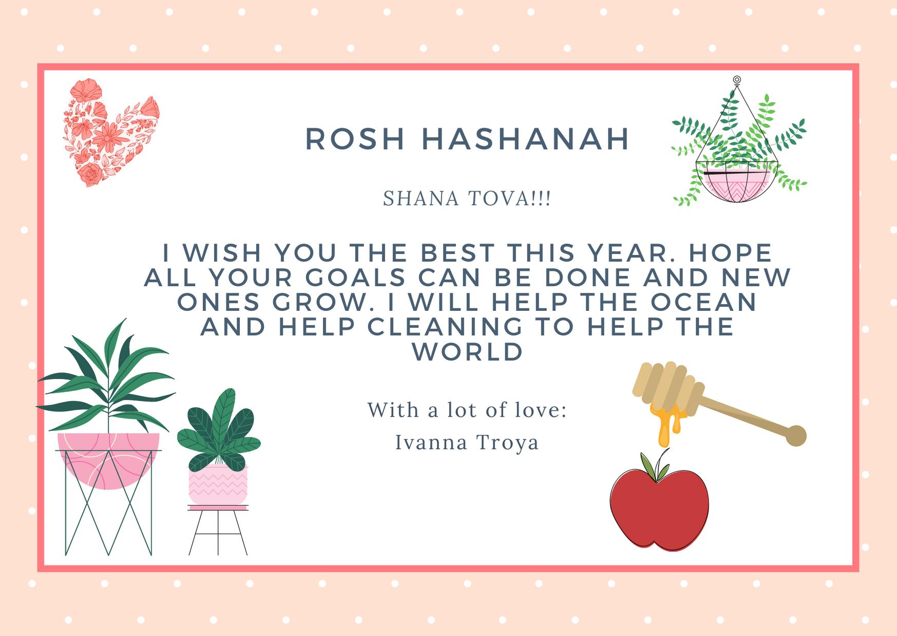 my rosh hashana card