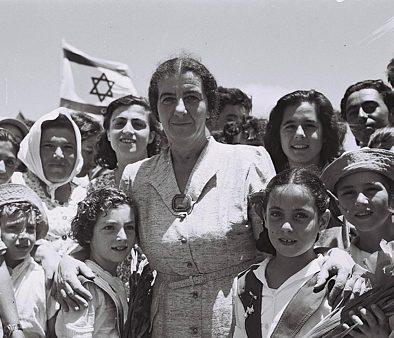 Save the date - Concurso de videos de sionismo