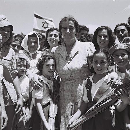 """Próxima actividad: Concurso de videos """"Los grandes visionarios de Israel"""""""